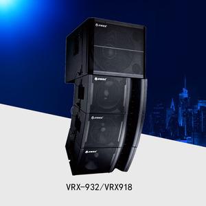 VRX-932/918
