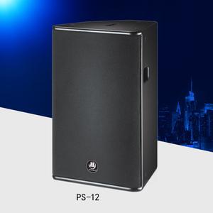 PS专业音箱