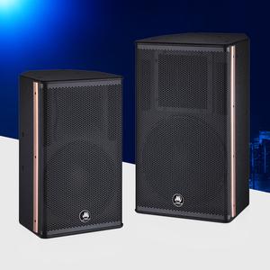 LG专业音箱