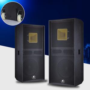 LC专业音箱